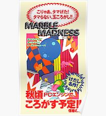 Marble Madness (Japanese Advertisement) Poster