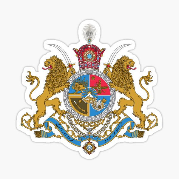 IRAN Coat of Arms Iranian Emblem 75mm Vinyl Stickers Window Decals x2 ANY COLOR