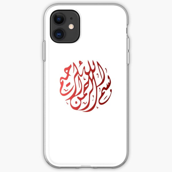 Arabic Calligraphy Bismillah Rounded iPhone Soft Case