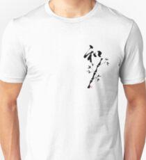 """Japanese Kanji for """"Harmony"""" and bamboo  Unisex T-Shirt"""