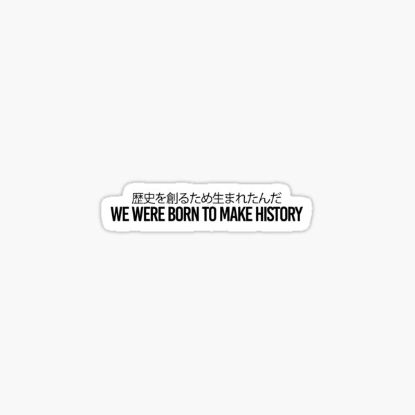 Créateur d'histoire - Yuri on Ice Sticker