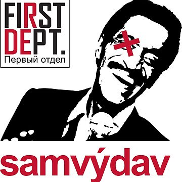 First Dept. samvydav (alternate version) by FirstDept