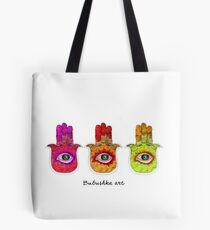 H A M Z A with BUBUSHKAART typography Tote Bag