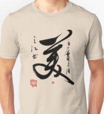 Beautiful Pretty Unisex T-Shirt