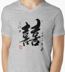 Double Happiness Men's V-Neck T-Shirt