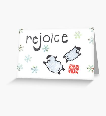 Sheep and Snowflakes Greeting Card