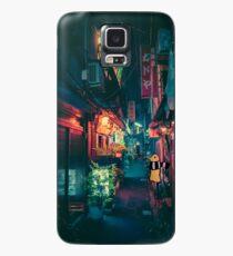 Oyasumi PunPun  Case/Skin for Samsung Galaxy