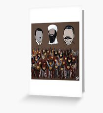 Are we back to that? Greeting Card