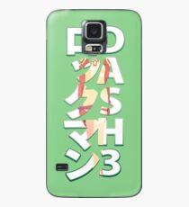 SERA BLOCK - RockMan Dash 3 - MML3 - V2 Case/Skin for Samsung Galaxy