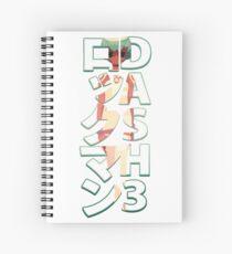 SERA BLOCK - RockMan Dash 3 - MML3 - V2 Spiral Notebook