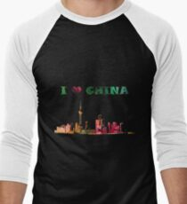 Watercolor  Asian background.  Welcome to China. T-Shirt