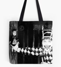 Souichi's Diary of Delights Tote Bag