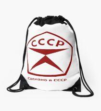 Made in USSR Drawstring Bag