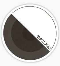 """modernism!""  black Sticker"