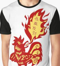 2017 - Year of The Rooster Graphic T-Shirt