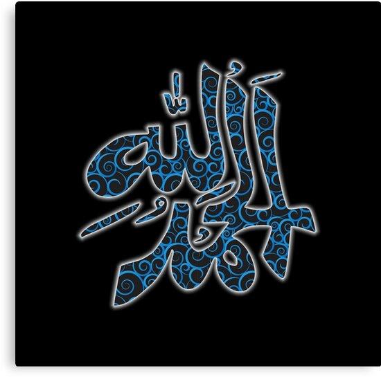 Alhamdulillah 1c wall art by roadtojannah