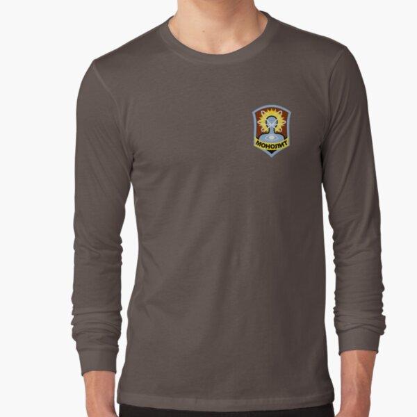 Monolith Faction Logo - STALKER (S.T.A.L.K.E.R.) Long Sleeve T-Shirt