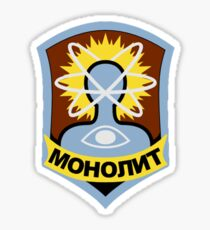 Monolith Faction Logo - STALKER (S.T.A.L.K.E.R.) Sticker