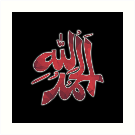 'Alhamdulillah 1E Wall Art' Art Print by roadtojannah