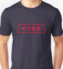 D.Va Emergency Eject Message T-Shirt
