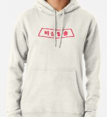 D.Va Emergency Eject Message Pullover Hoodie