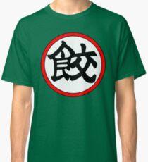 Chiaotzu Kanji Classic T-Shirt