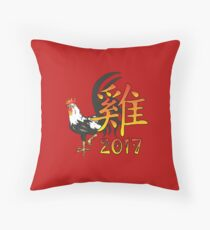 2017 Fire Rooster Throw Pillow