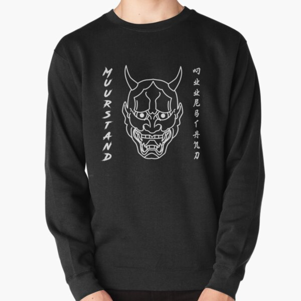 MUURSTAND Pullover Sweatshirt