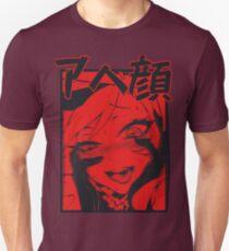bloody a h e g a o  Unisex T-Shirt