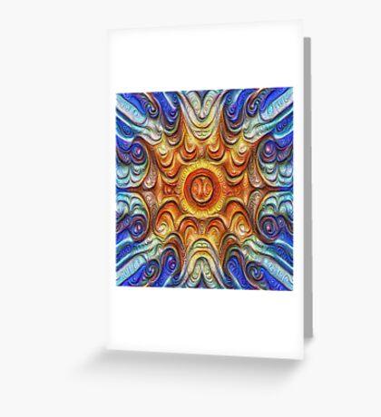 Frozen Sun #DeepDream #Art Greeting Card