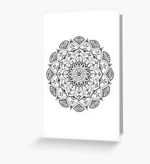 Peaceful Mandala Greeting Card