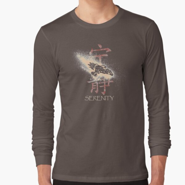 Firefly Serenity Silhouette Long Sleeve T-Shirt