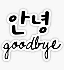 Annyeong Sticker