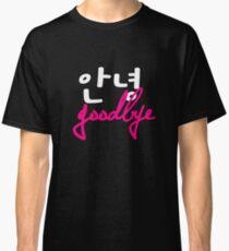 Annyeong (Black Ed.) Classic T-Shirt