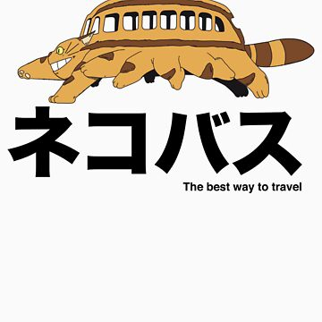 Catbus travel New by Jalop