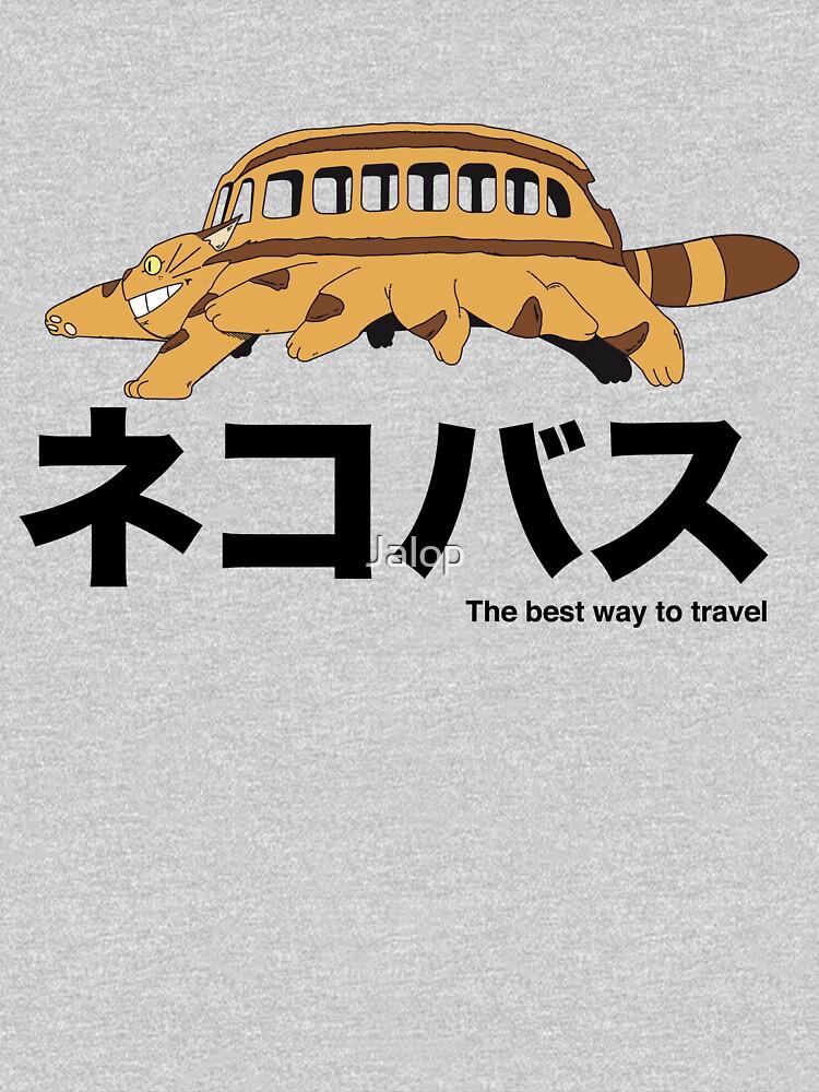 Catbus travel New | Unisex T-Shirt