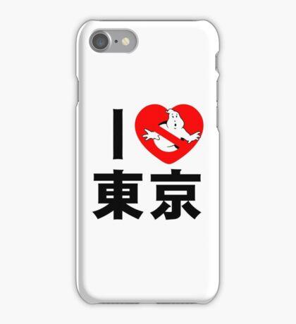 I GB Tokyo (black) v2 iPhone Case/Skin