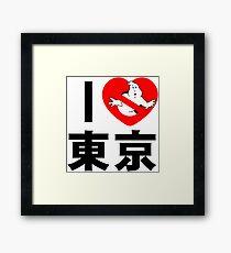 I GB Tokyo (black) v2 Framed Print