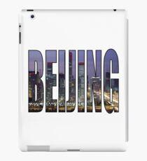 Beijing iPad Case/Skin