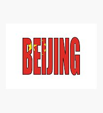 Beijing. Photographic Print