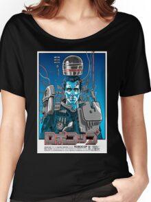 Robocop Japan Poster Women's Relaxed Fit T-Shirt
