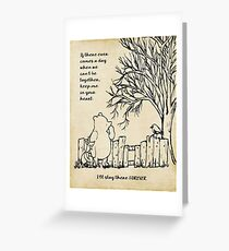 winnie the pooh - keep me in your heart Greeting Card