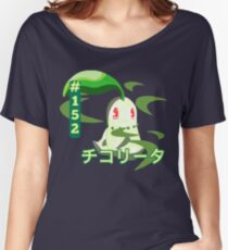 chikorita #152   Women's Relaxed Fit T-Shirt