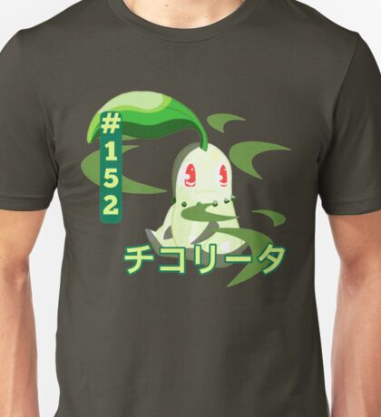chikorita #152   Unisex T-Shirt