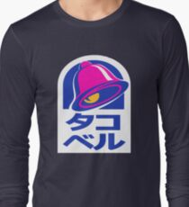 tako beru Long Sleeve T-Shirt