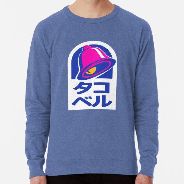 tako beru Lightweight Sweatshirt