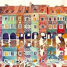 Rain in Poznan by Maja Wrońska