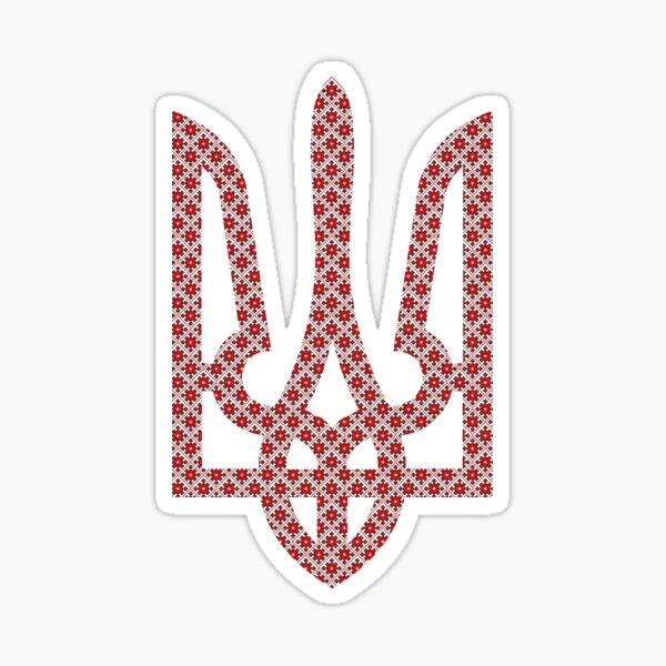 Tryzub (Ukrainian Embroidery 1) Sticker