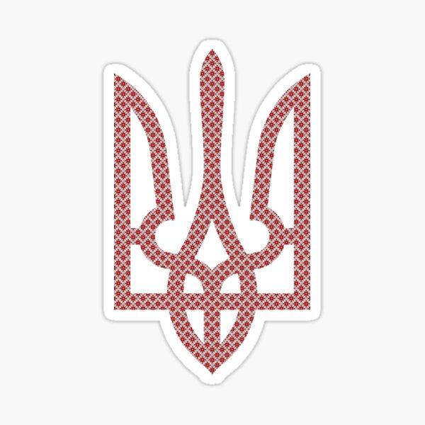 Tryzub (Ukrainian Embroidery 2) Sticker