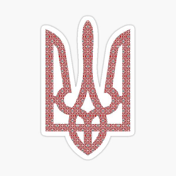 Tryzub (Ukrainian Embroidery 3) Sticker